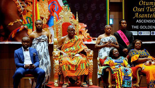 richest families in ghana